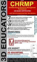 Human Resource Training Program