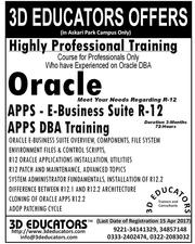 3D Educators Offers Oracle