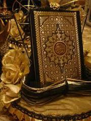 Khatm e Quran